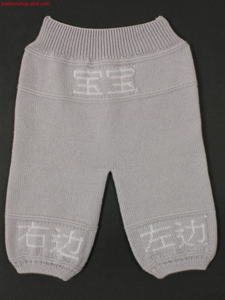 Jersey baby-trousers with intarsia bordures / Rechts-LinksBaby Hose mit Intarsia Bord